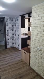 Квартира Народного Ополчения, 7, Киев, Z-368166 - Фото 14