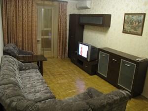Квартира Федорова Ивана, 1, Киев, Z-769741 - Фото