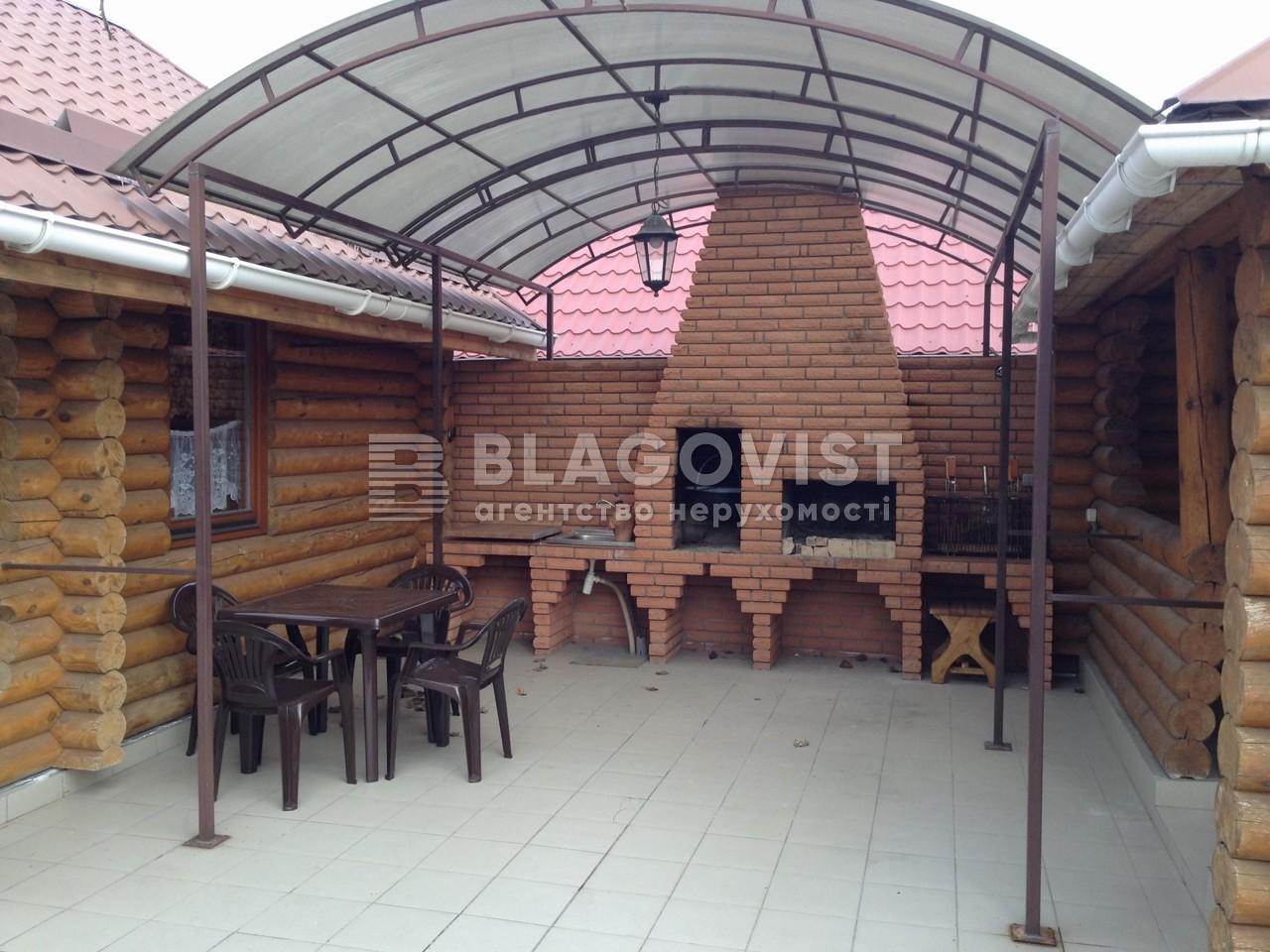 Дом R-24821, Звездная, Софиевская Борщаговка - Фото 19
