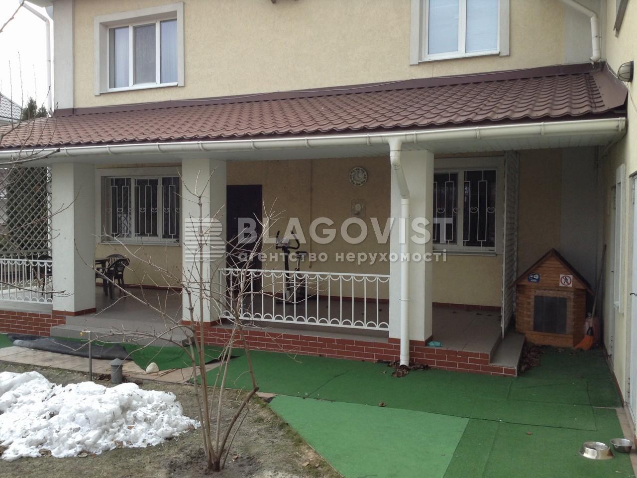Дом R-24821, Звездная, Софиевская Борщаговка - Фото 2
