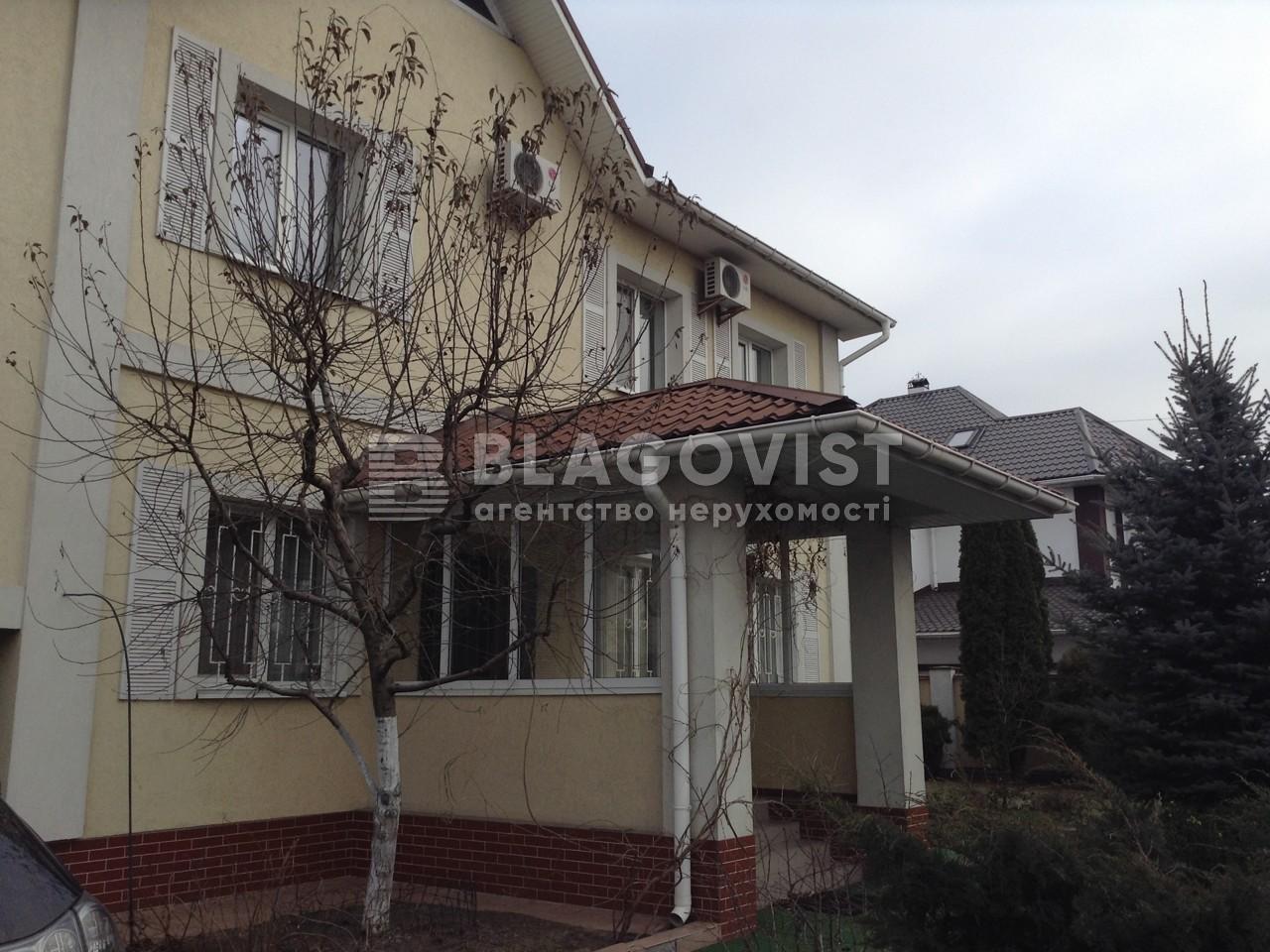 Дом R-24821, Звездная, Софиевская Борщаговка - Фото 1