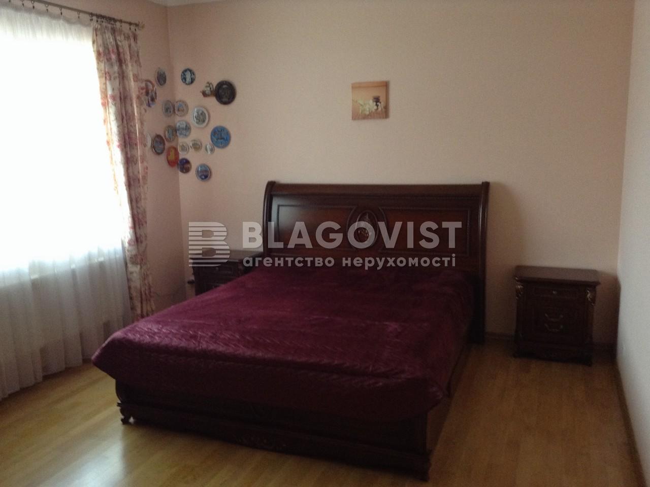 Дом R-24821, Звездная, Софиевская Борщаговка - Фото 4