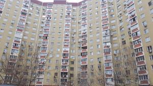 Квартира R-5001, Урлівська, 9, Київ - Фото 5