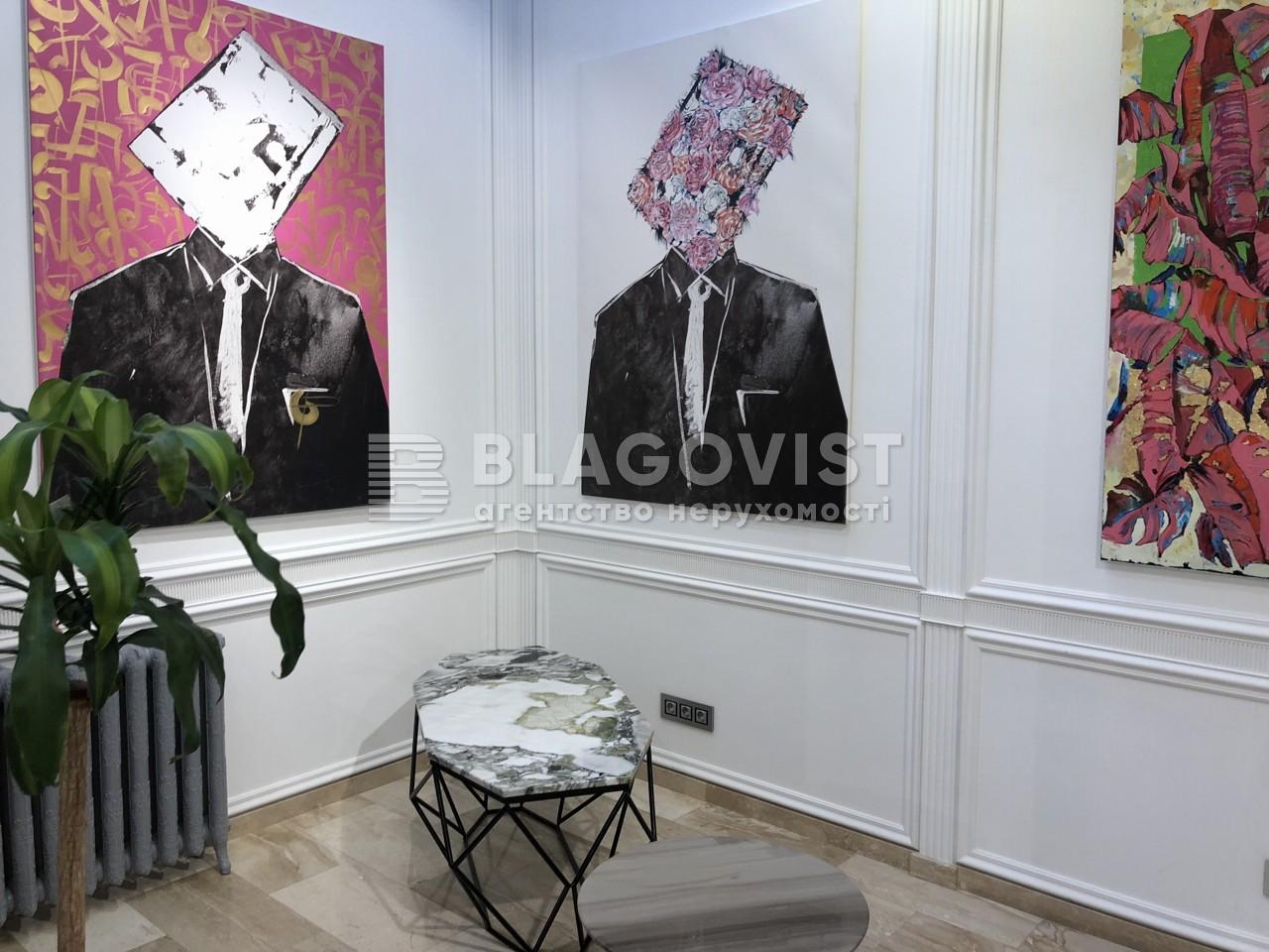 Магазин, R-24900, Грушевского Михаила, Киев - Фото 21