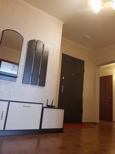 Квартира Глушкова Академіка просп., 9е, Київ, Z-509660 - Фото 8