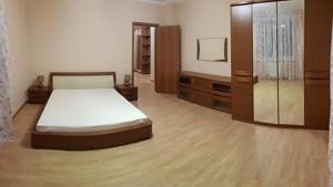 Квартира Чаадаева Петра, 2в, Киев, Z-502618 - Фото3