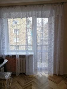 Нежилое помещение, R-24909, Подвысоцкого Профессора, Киев - Фото 4