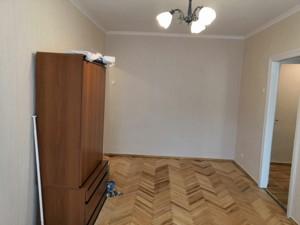 Нежилое помещение, R-24909, Подвысоцкого Профессора, Киев - Фото 5