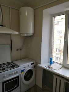 Нежилое помещение, R-24909, Подвысоцкого Профессора, Киев - Фото 10