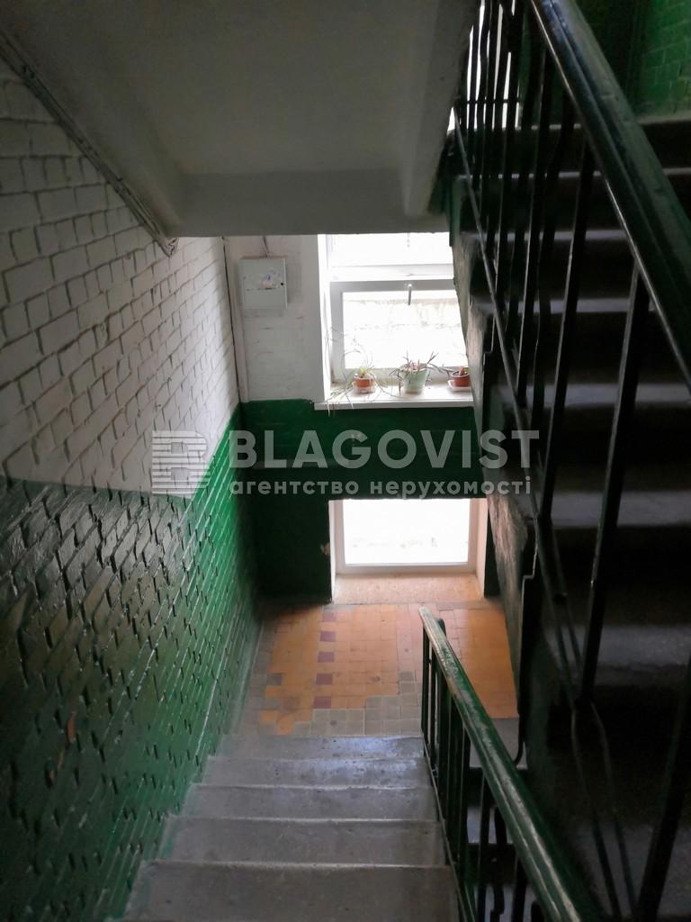 Нежилое помещение, R-24909, Подвысоцкого Профессора, Киев - Фото 19