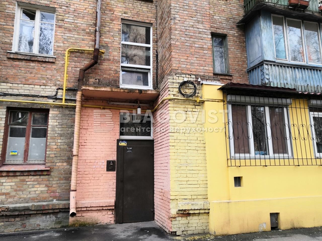 Нежилое помещение, R-24909, Подвысоцкого Профессора, Киев - Фото 20