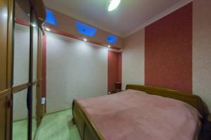 Квартира Механизаторов, 2, Киев, H-43888 - Фото 5