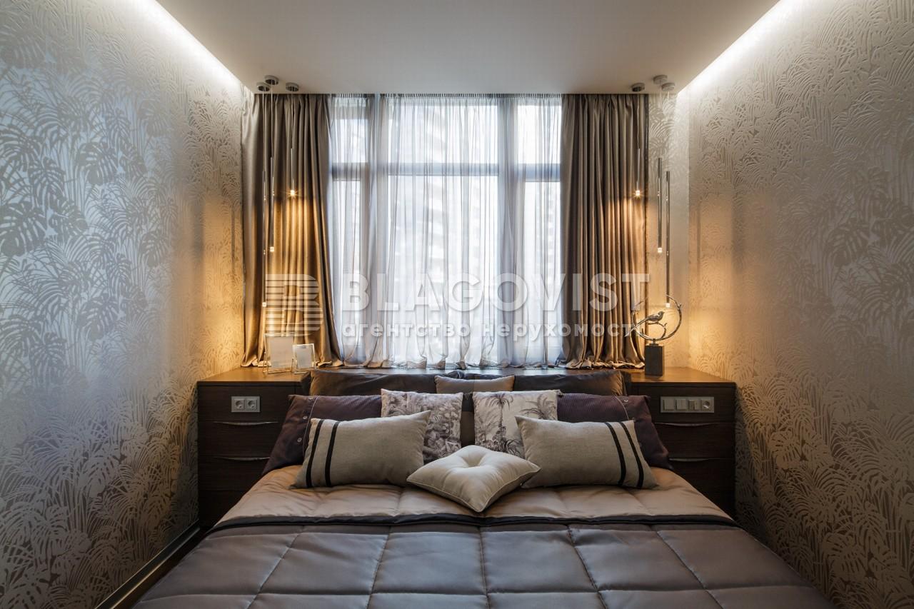 Квартира H-43849, Саперное Поле, 3, Киев - Фото 10