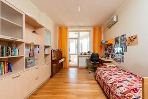 Квартира Старонаводницкая, 13, Киев, R-24758 - Фото 8