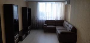 Квартира Герцена, 35а, Киев, R-22549 - Фото