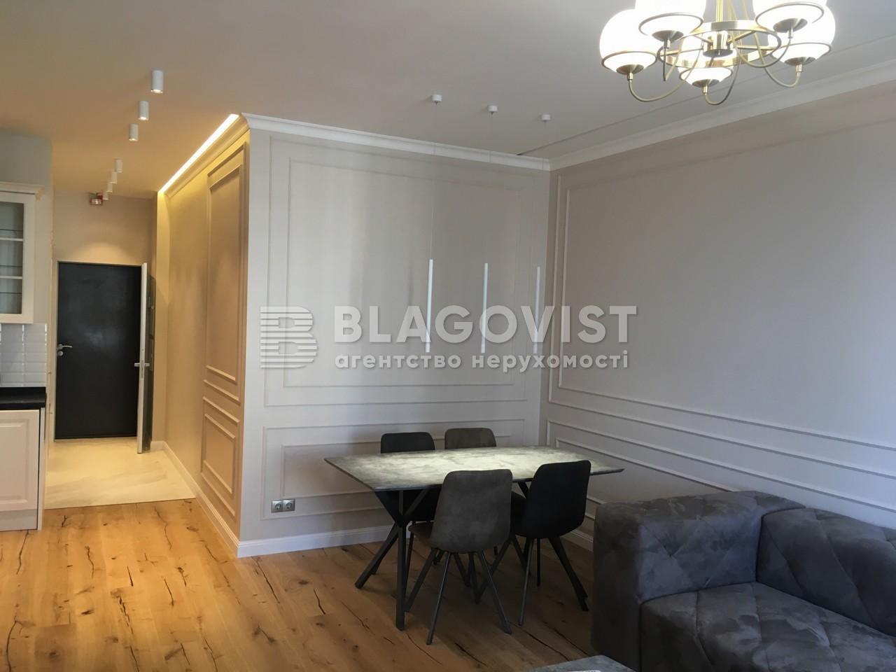 Квартира E-38145, Саксаганського, 37к, Київ - Фото 1