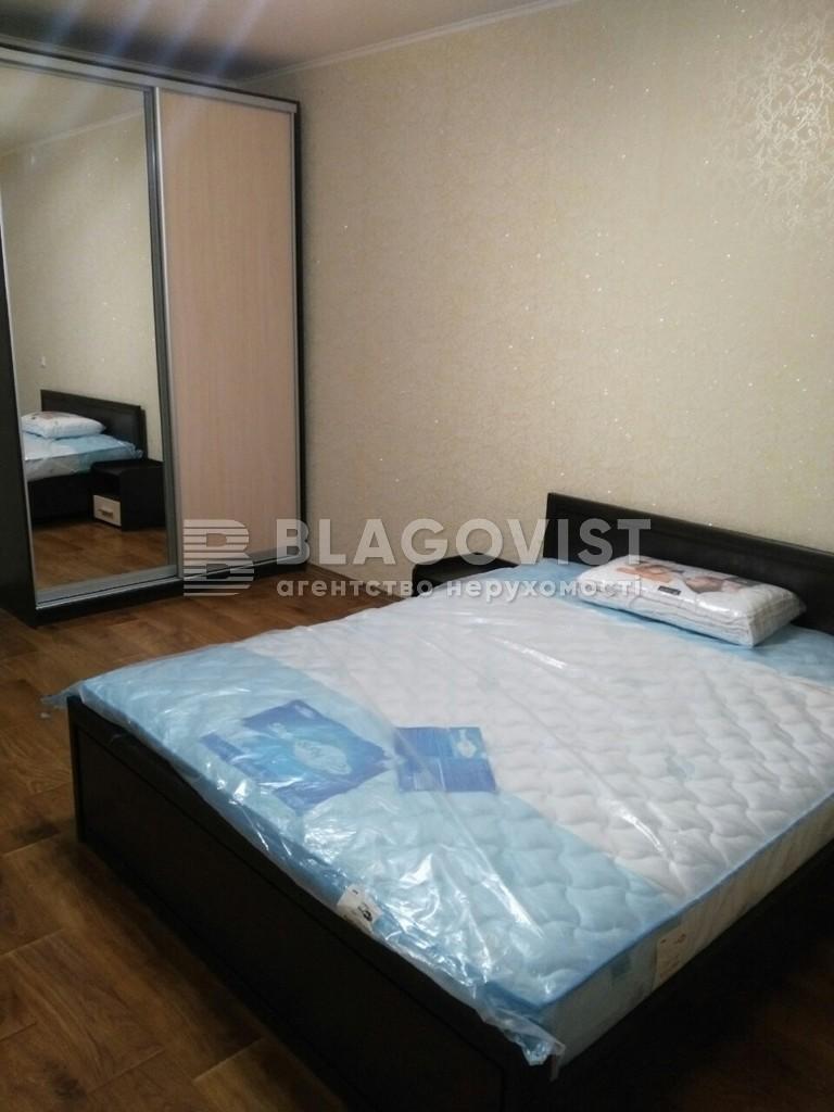 Квартира H-43840, Глушкова Академика просп., 9е, Киев - Фото 10