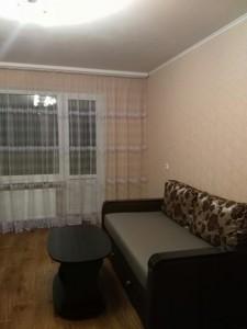Квартира H-43840, Глушкова Академика просп., 9е, Киев - Фото 7