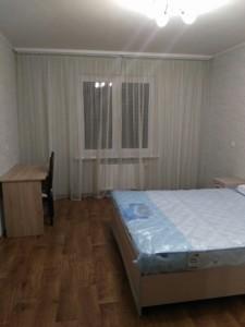 Квартира H-43840, Глушкова Академика просп., 9е, Киев - Фото 11