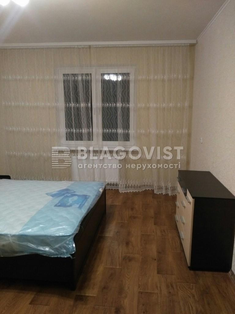 Квартира H-43840, Глушкова Академика просп., 9е, Киев - Фото 9