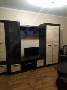 Квартира H-43840, Глушкова Академика просп., 9е, Киев - Фото 6