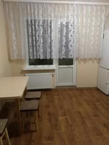 Квартира H-43840, Глушкова Академика просп., 9е, Киев - Фото 15