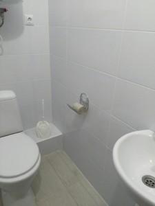 Квартира H-43840, Глушкова Академика просп., 9е, Киев - Фото 18