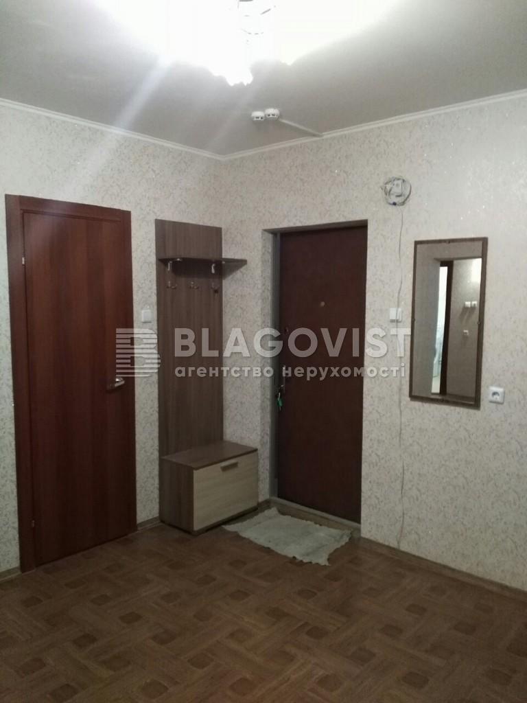 Квартира H-43840, Глушкова Академика просп., 9е, Киев - Фото 24