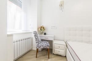 Квартира Малая Житомирская, 5, Киев, Z-500753 - Фото 9