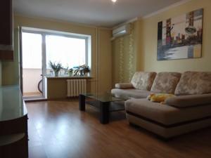 Квартира Бальзака Оноре де, 6, Київ, Z-486346 - Фото3