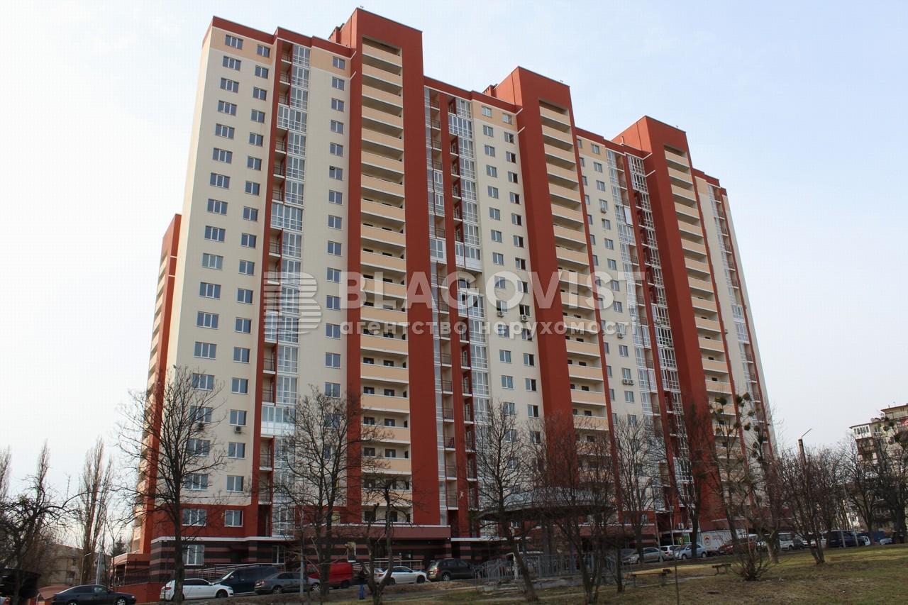 Квартира C-108095, Гарматна, 38б, Київ - Фото 1