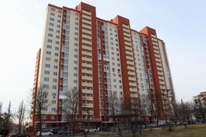 Нежитлове приміщення, Гарматна, Київ, C-106887 - Фото