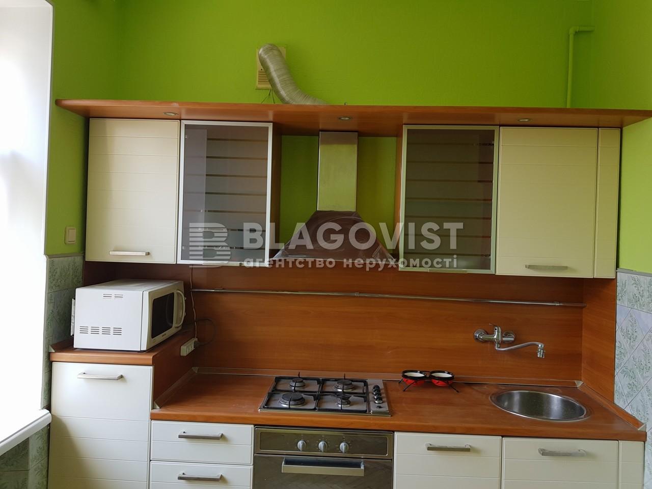 Квартира F-11331, Бойчука Михаила (Киквидзе), 4, Киев - Фото 1