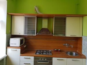 Квартира Бойчука Михаила (Киквидзе), 4, Киев, F-11331 - Фото