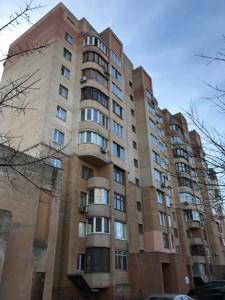 Квартира Гавела Вацлава бульв. (Лепсе Івана), 34б, Київ, R-30228 - Фото