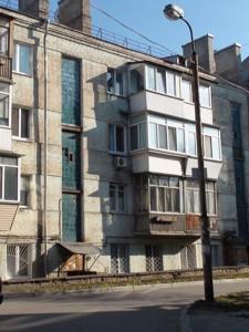 Квартира Копыловская, 2, Киев, Z-54888 - Фото