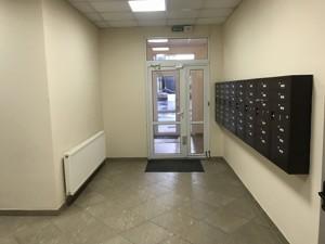 Офис, Леси Украинки бульв., Киев, R-24138 - Фото 16