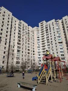 Квартира Радунская, 9а, Киев, C-106249 - Фото 18