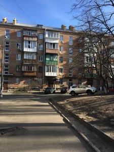Квартира Голосіївський проспект (40-річчя Жовтня просп.), 98/2, Київ, Z-812870 - Фото 2