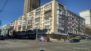 Квартира Велика Васильківська, 101, Київ, Z-718406 - Фото1