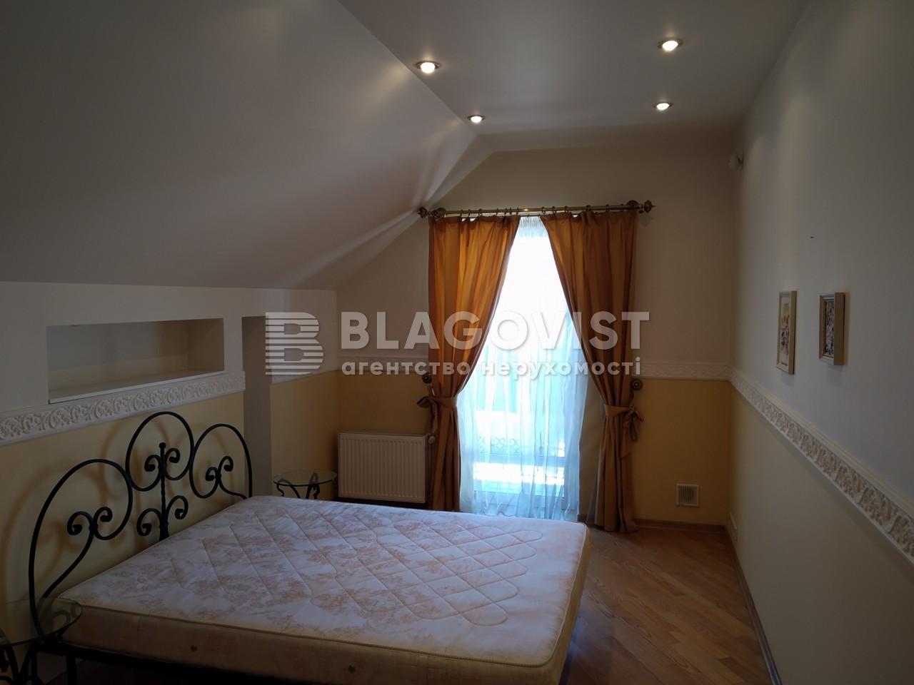 Дом A-110020, Черногорская, Киев - Фото 22