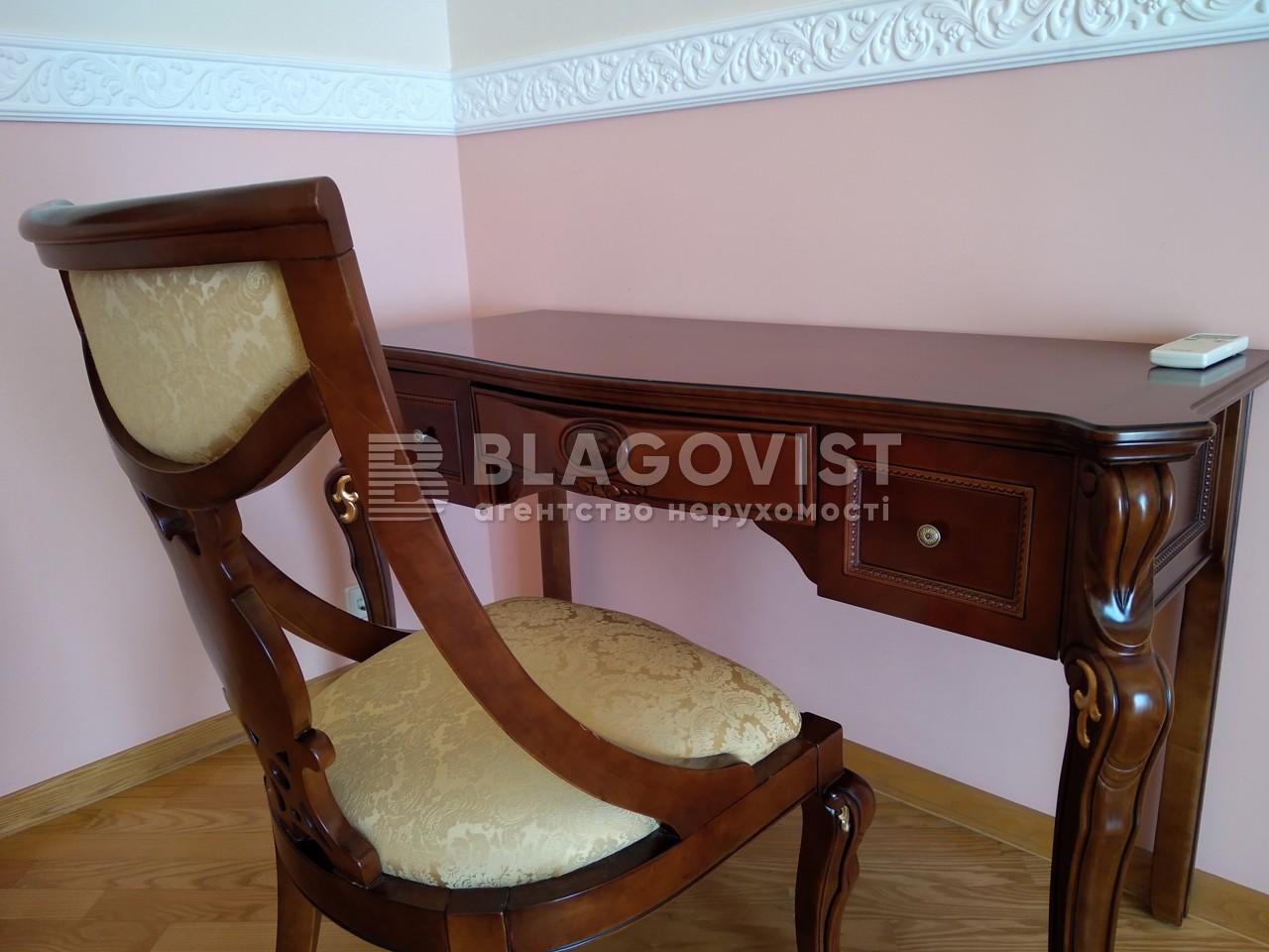 Дом A-110020, Черногорская, Киев - Фото 27