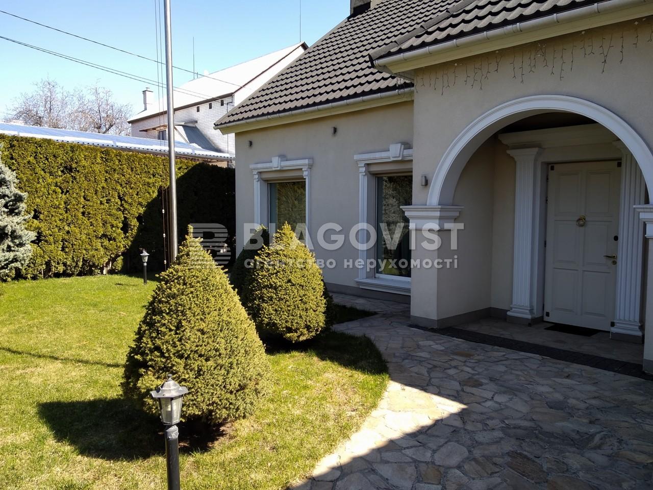 Дом A-110020, Черногорская, Киев - Фото 45