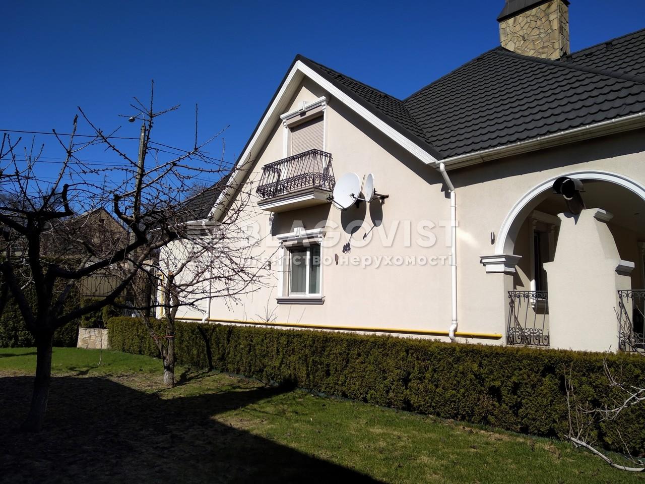 Дом A-110020, Черногорская, Киев - Фото 2