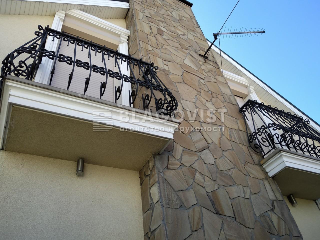 Дом A-110020, Черногорская, Киев - Фото 47