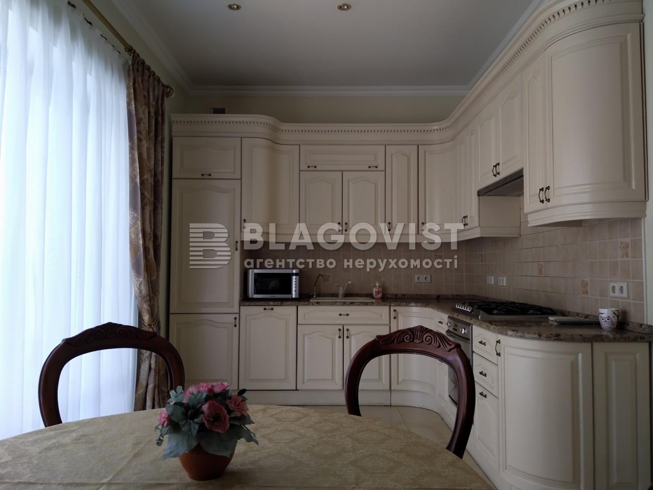 Дом A-110020, Черногорская, Киев - Фото 28