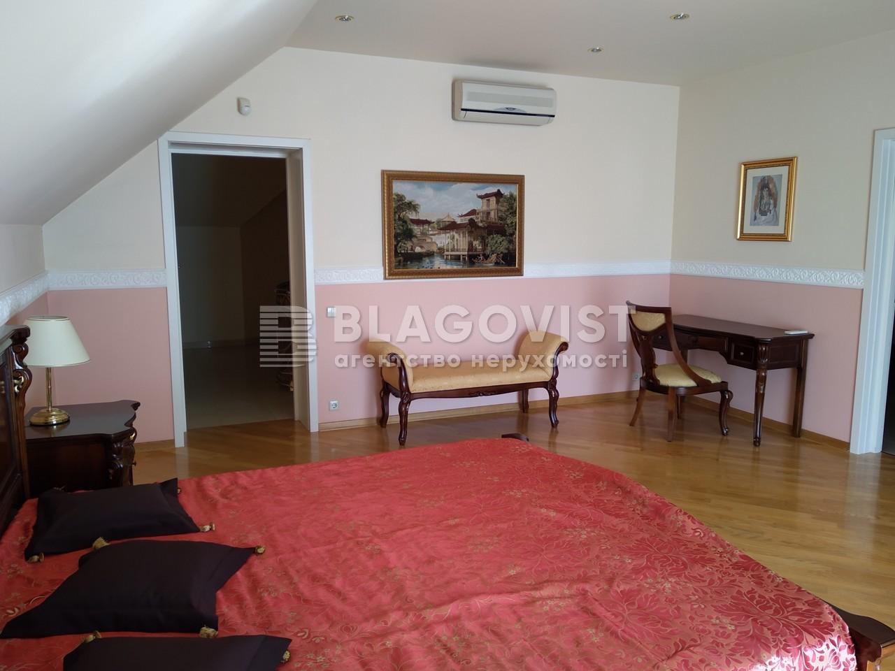 Дом A-110020, Черногорская, Киев - Фото 21