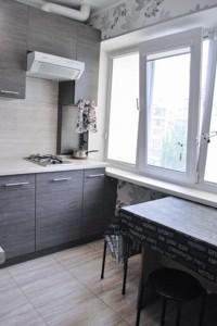 Квартира Леси Украинки бульв., 19, Киев, Z-508921 - Фото3