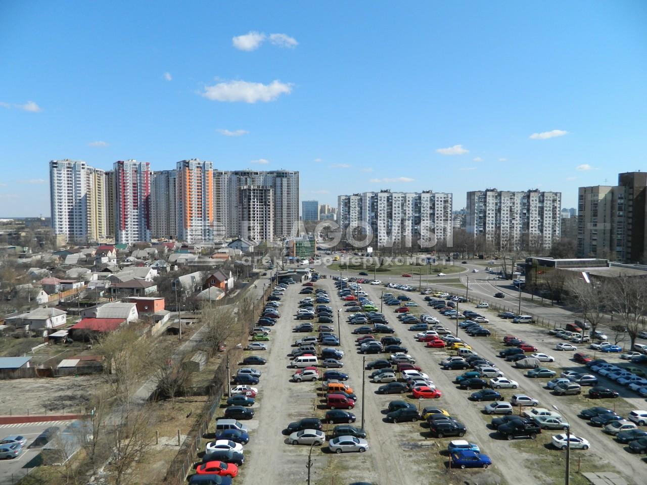 Квартира R-24913, Панельная, 4а, Киев - Фото 23