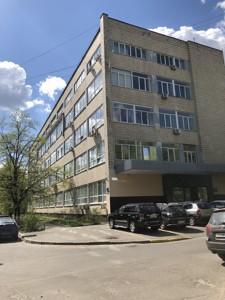 Detached building, Polova, Kyiv, R-36467 - Photo